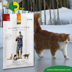 Defu Felderzeugnisse Katzenfutter Kaustange Rind